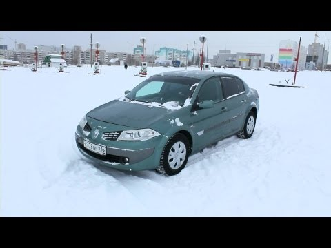 2006 Renault Megane. Start Up. Engine. and In Depth Tour.