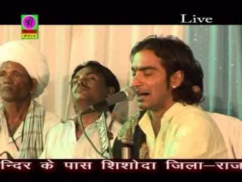 Mahendra Singh Rathore Live | Bhajan: Bheruji Ghugariya Ghamkave | New Marwadi Live Bhajan video