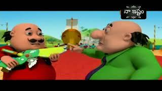 Categories Video Motu Patlu In Telugu