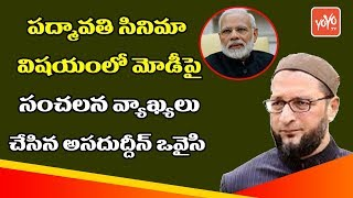 Asaduddin Owaisi Controversial Comments on PM Modi over Padmavat Movie | Ranveer Singh