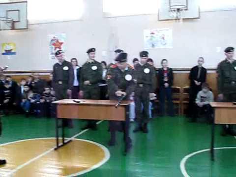 День защитника Отечества в школе-интернат №2