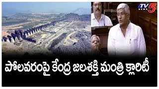 Jal Shakti Minister Gajendra Singh Shekhawat Gives Clarity On Polavaram Project Issue