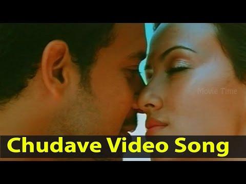 Chudave Video Song || Varasudochadu Movie || Bharath, Sana Khan, Madhalsa Sharma
