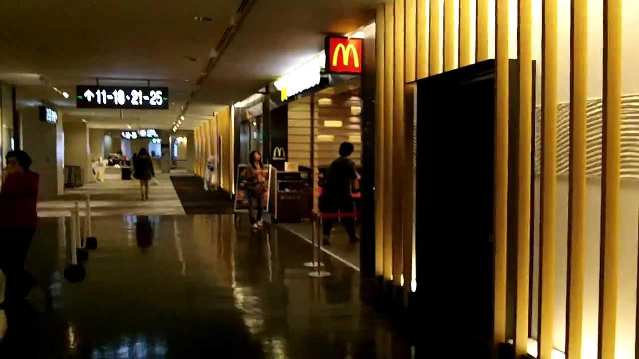 Terminal Salidas Zona de Salidas de la Terminal