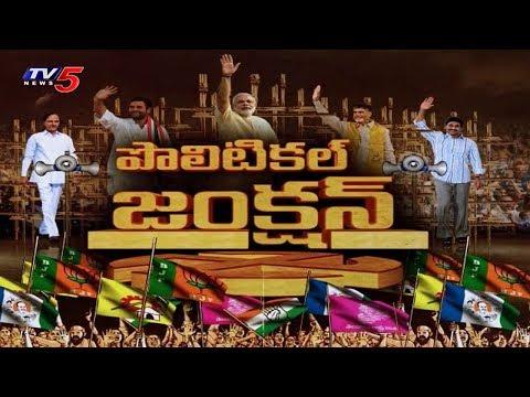 తెలంగాణపై ఫోకస్ పెట్టిన కాంగ్రెస్ హైకమాండ్..! | Political Junction | TV5 News