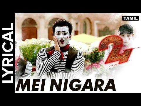 Lyrical: Mei Nigara | Full Song with Lyrics | 24 Tamil Movie