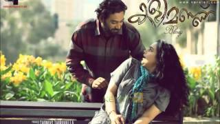 Kalimannu - Songs From Malayalam movie