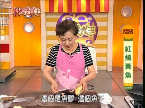 台綜-料理美食王-EP 066-20150907 豆乳筊白筍燒雞(何京寶)/紅燒黃魚(李梅仙)、牛肉波羅蜜(彭靜芬)