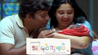 Abhiyum Naanum Movie scenes | Abhiyum Naanum | Prakashraj apologizes to Aishwarya | Trisha Movie