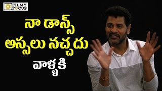 prabhu-deva-about-his-children-they-dont-like-my-dance