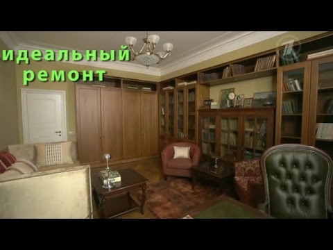 Олег Басилашвили Идеальный ремонт Дом в доме для Олега Басилашвили