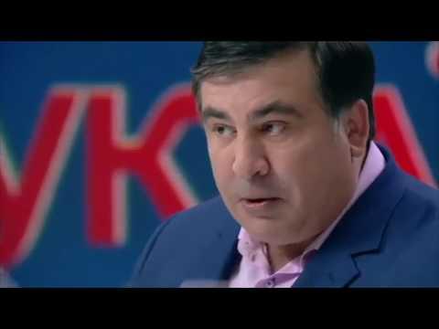 Мое видение будущего Украины