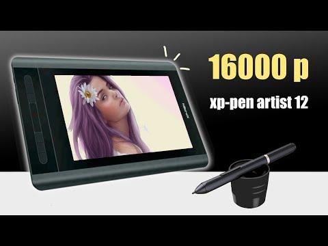 Графический планшет с экраном за недорого. Такое возможно? Обзор XP-Pen Artist 12.