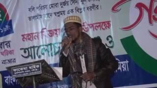 Download Kisher Etho Babna Tumar By Abu said Md. Sayem_Shobuj kuri Shilpi Gusti,Sylhet 3Gp Mp4