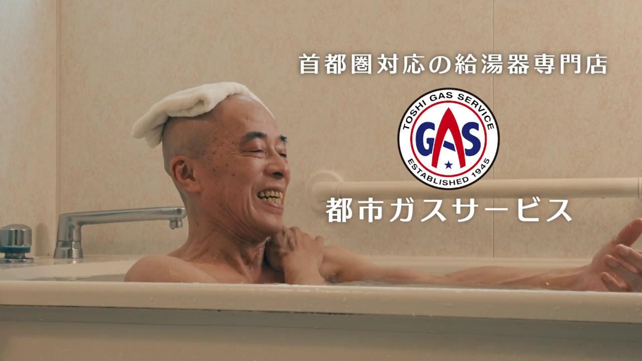 井手らっきょの画像 p1_35