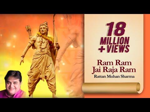 Ram Ram Jai Raja Ram HD | Rattan Mohan Sharma