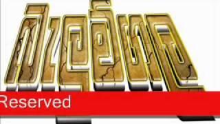 Balumgala 2012-01-25 Mervin Silva -Part 01