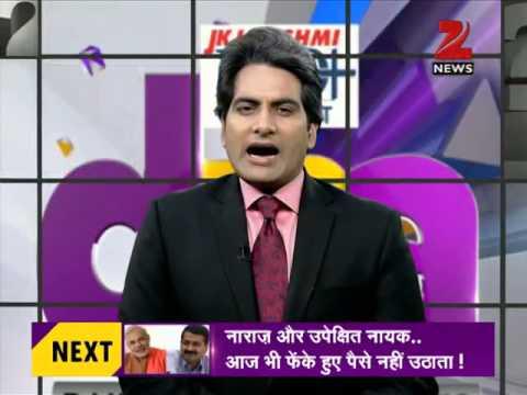 DNA: Arvind Kejriwal to meet PM Modi on Thursday