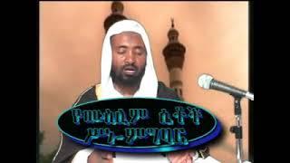 Ya Muslim Setoch Sen megbar By Sh Mohammed Hamidin
