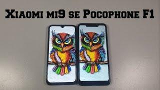 Xiaomi Mi9 SE vs Pocophone F1 Camera comparison/Screen/Size/Sound Speakers/Design! Review
