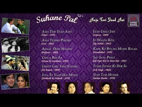 Suhane Pal Vol. 3   Aaja Teri Yaad Aai   Vipin Sachdeva & Sadhana...