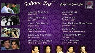download lagu Suhane Pal Vol. 3  Aaja Teri Yaad Aai gratis