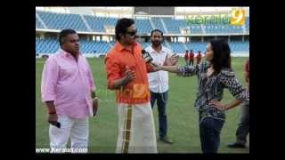 Ayalum Njanum Thammil - Kerala actress and directors 11th cricket match