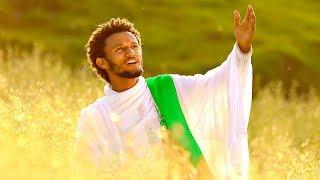 Dawit Tsige - Aman Yihun |  አማን ይሁን - New Ethiopian Music 2018 (Official Video)