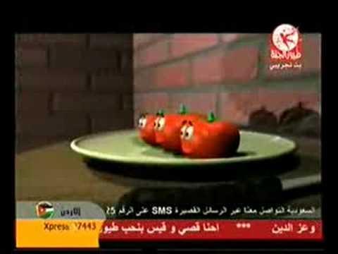 Ana Bandoura Hamra video