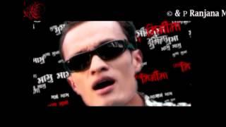 """Newest Pop Song """"Mirmima"""" Phurba Shrepa - Geet Ek Akshar Ko"""