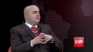 TAWDE KHABARE: Putin's Remarks on Afghanistan Discussed