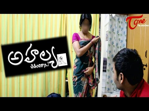 Ahalya | A Short Film | By Prince Mani