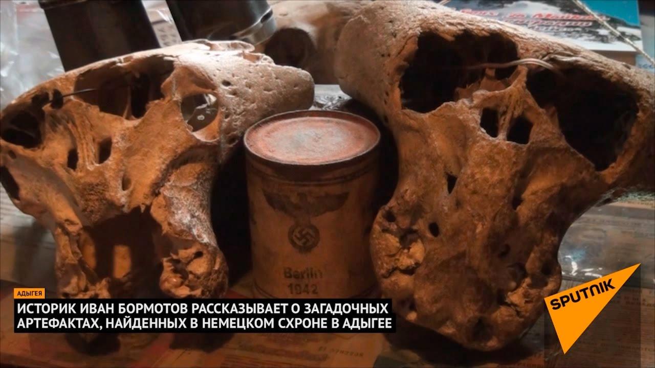 """Загадочные артефакты """"аненербе"""": в адыгее нашли странные чер."""