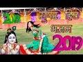 2019 का सुपर हिट भजन//मोय ना मूड मूड केँ देख नज़र तोय लगजायगी सांवरिया//नीलम यादव Super Hit Bhajan