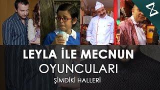 LEYLA İLE MECNUN OYUNCULARI \\ ŞİMDİKİ HALLERİ - 2017