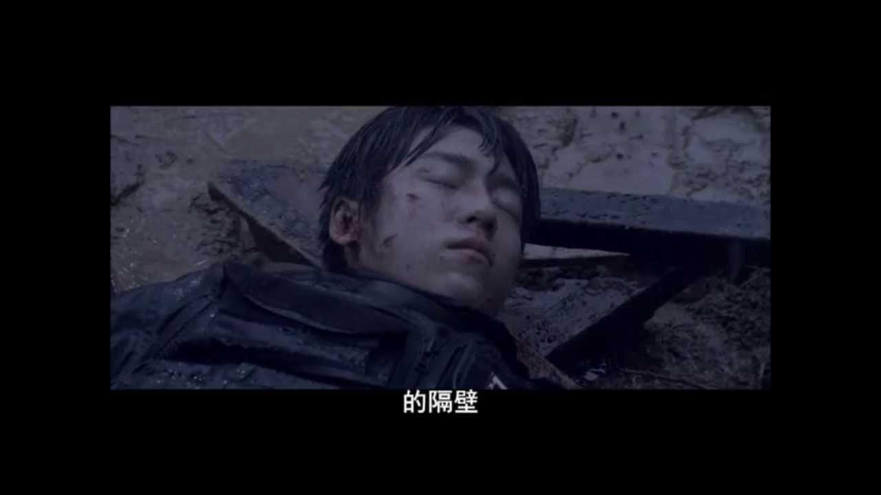 Тайная секс корейский миссия фильм смотреть