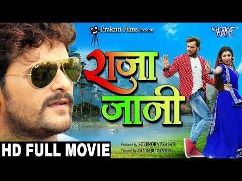 Raja Jani - Full HD Movie - Khesari Lal Yadav, Priti Biswas - Superhit New Bhojpuri Movie 2018