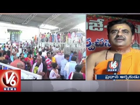 Shravana Masam: Devotees Throng To Vemulawada Rajanna Temple | V6 News