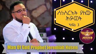 Man of God Prophet Jeremiah Husen on Jesus TV T