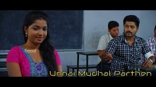 Unnai Muthal Parthen Tamil Full Movie 2018 | உன்னை முதல் பார்த்தேன்  | New Romantic Comedy Movie