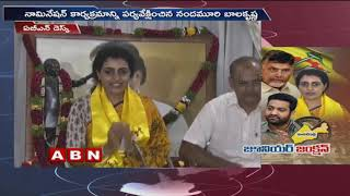 Jr NTR likely to Campaign for Nandamuri Suhasini | NTR And Kalyan Ram Wishes To Suhasini