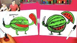 How to draw Fat Cartoon Watermelon