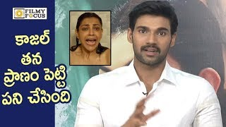 Bellamkonda Srinivas Emotional Words about Kajal and Sita Movie
