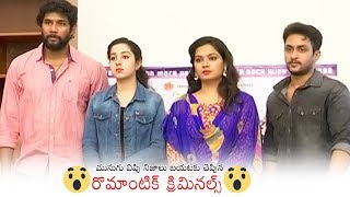Romantic Criminals Movie Press Meet | Manoj Nandan | Latest Telugu Movies 2019 | Daily Culture