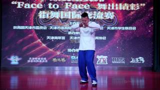 Boogaloo Kin // Popping Battle Judge Showcase // Face To Face China Vol.2 2014