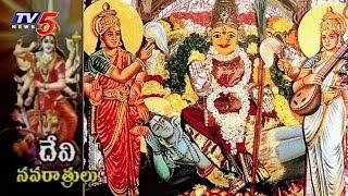 Devi Sharan Navaratri 2017: Lalitha Tripura Sundari Devi Alankaram Significance