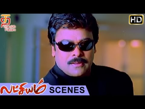 Lakshyam Movie Scenes - Chiranjeevi fighting off Prabhu Devas...
