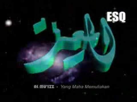 Nice 99 Asmaul Husna