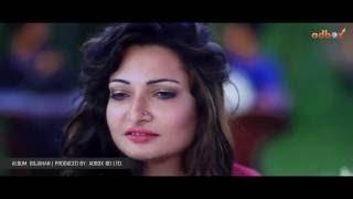 Dojahan | Nancy & Shahrid belal | New Bangla Song | 2016 | Full HD