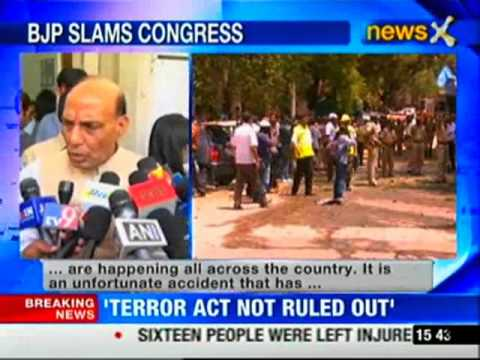 Congress-BJP war of words over Bangalore blast